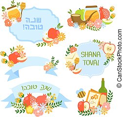 Rosh Hashanah designs - collection of decorative labels and...