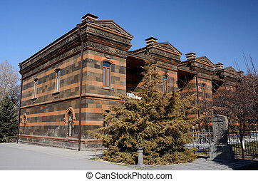 Holy Etchmiadzin monastery building,Vagarshapat - Holy...