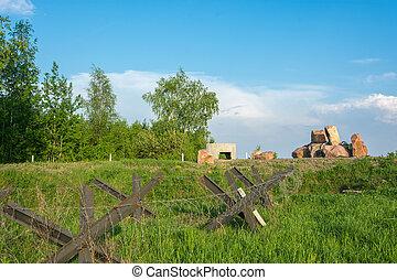 Gorky defensive line. - The memorial Gorky defensive line...