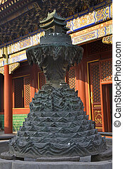 Buddhist Hell Bronze Statue Yonghe Gong Temple Beijing China...