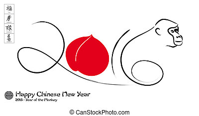 Chinese New Year Greeting Card - Chinese Zodiac Year of the...