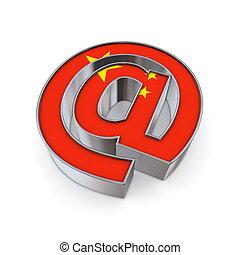 AT National - China