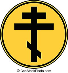 Religious orthodox cross button - Religious orthodox cross...