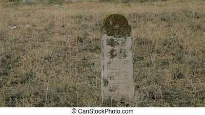 Ancient muslim tombstones of Old Tartar Cemetery in Astrakhan Russia