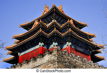 Gugong Forbidden City Palace Watch Tower Beijing China -...