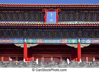 Gugong Forbidden City Palace Beijing China - Gugong,...