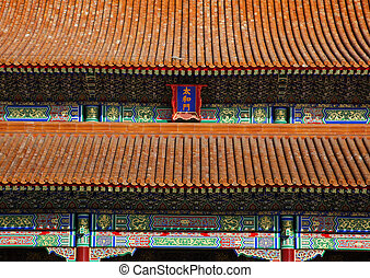 Tai He Men Gate Gugong Forbidden City Palace Beijing China -...