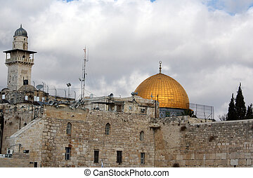 Mosque in Jerusalim, Israel - Mosque in old part of...