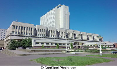 Building of the Pushkin Library - Omsk, Russia - June 27,...