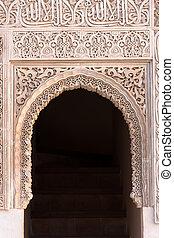 Moorish, Decorações,