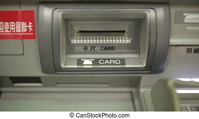 Bankcard being ejected from ATM machine