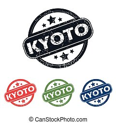 Round Kyoto city stamp set - Set of four stamps with name...
