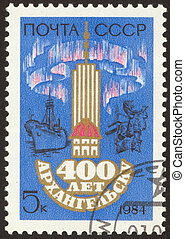 philatelic eighty seven - The scanned stamp The Soviet stamp...