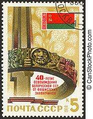 philatelic eighty six