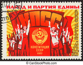 philatelic seventy three - The scanned stamp. The Soviet...