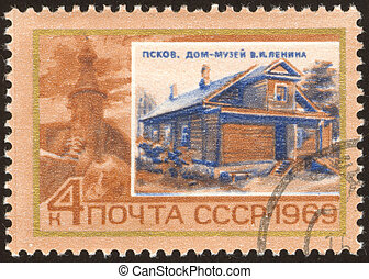 philatelic twenty six - The scanned stamp. The Soviet stamp....