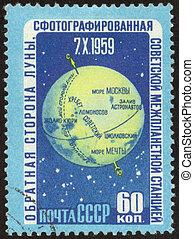 vintage postage stamp set ninety seven