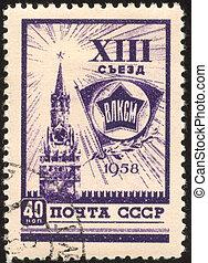 vintage postage stamp set ninety six