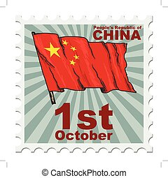 national day of China - post stamp of national day of China
