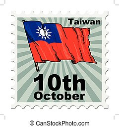 national day of Taiwan - post stamp of national day of...