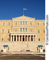 Athens parliament building