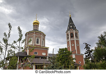 Holy Trinity Cathedral Saratov, Russia