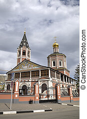 Holy Trinity Cathedral. Saratov, Russia