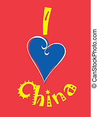 China - Love flag
