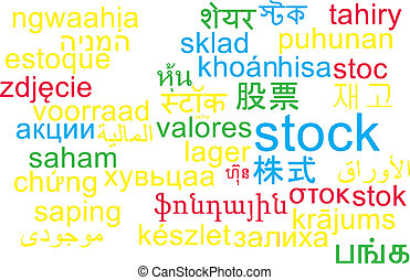Stock multilanguage wordcloud background concept -...