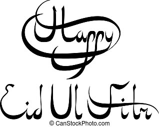Eid-al-Fitr - Greetings lettering for muslim religious...
