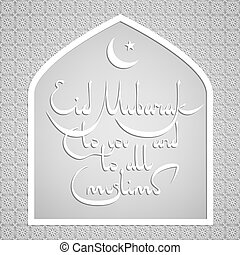 Eid-al-Fitr - Greetings card for muslim religious holiday...