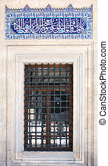 Window In Mosque - Nice window with Arabic signature in the...