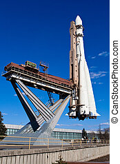 Space rocket - exposition on VDNH. Moscow - Soviet rocket...