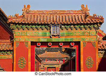 Stone Gate Yellow Roofs Gugong Forbidden City Palace Beijing...
