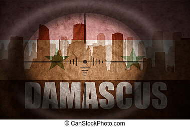 sniper scope aimed at the abstract silhouette of the city...