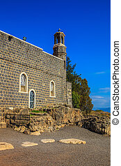 The Church of the Primacy - Tabgha. Jesus then fed with...