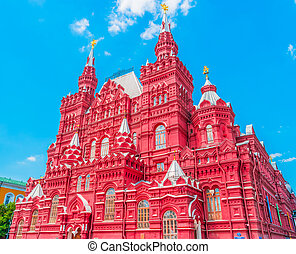 Moscow State Historical Museum of Russia - The State...