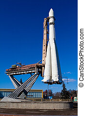 Space rocket - exposition on VDNH Moscow - Soviet rocket...