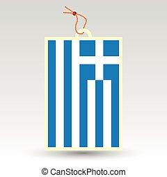 greek price tag - vector simple greek price tag - symbol of...