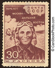 retro postage stamp hundred eight - The scanned stamp The...