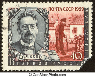 retro postage stamp hundred twenty six - Anton Pavlovich...