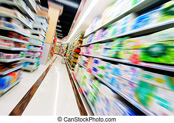 Supermarkets, Motion Blur effect