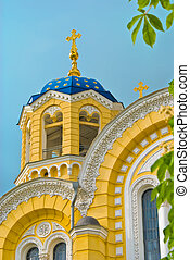 Fragment of the St Vladimir cathedral in Kyiv, Ukraine -...