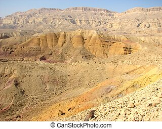 Crater in Negev desert - Makhtesh Katan (The Small Makhtesh)...