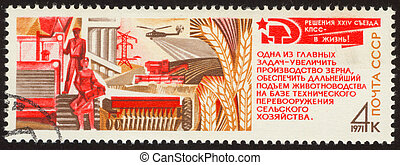 philatelic sixty six - The scanned stamp. The Soviet stamp....