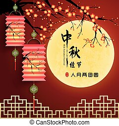 Mid Autumn Festival Background with Lantern and Full Moon -...