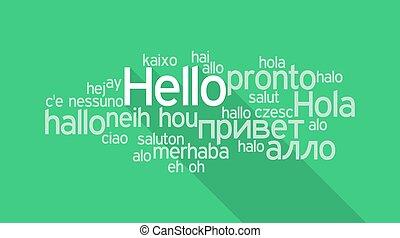 別, 単語, 言語, タグ, こんにちは, 雲