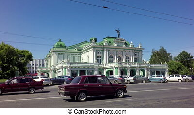 Omsk State Academic Drama Theatre. - Omsk, Russia - June 26,...