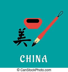 Chinese character or hanzi with brush and ink - Chinese...