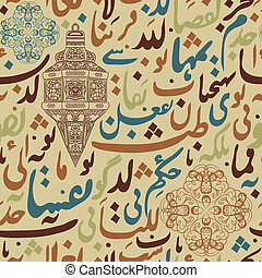pattern ornament Arabic calligraphy - seamless pattern...